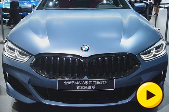 传奇再续,全新BMW 8系来袭