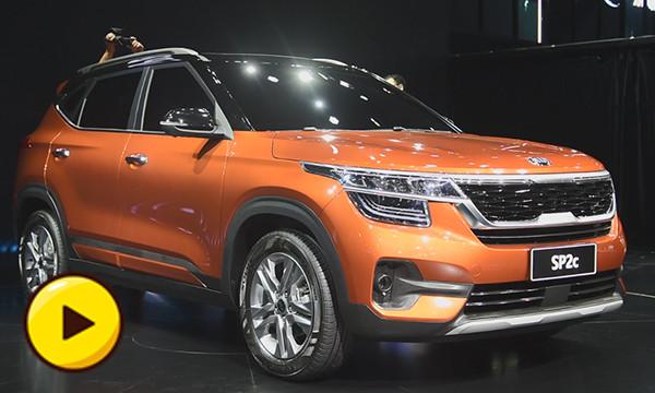 年底上市 东风悦达起亚SP2c全新小型SUV