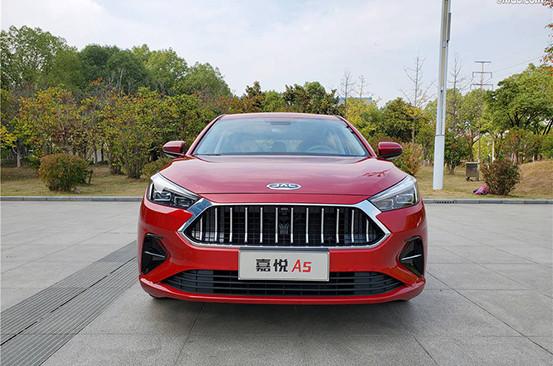 江淮嘉悦A5将于广州车展前夕正式上市