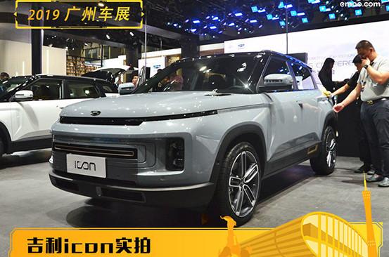 2019广州车展 吉利icon实拍
