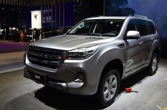 新款哈弗H9上海车展首发