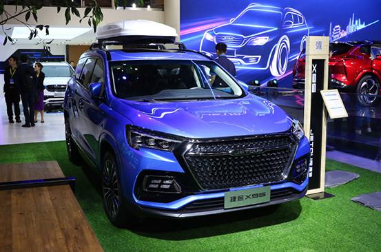 科技感更浓的新旗舰 车展实拍捷途X95