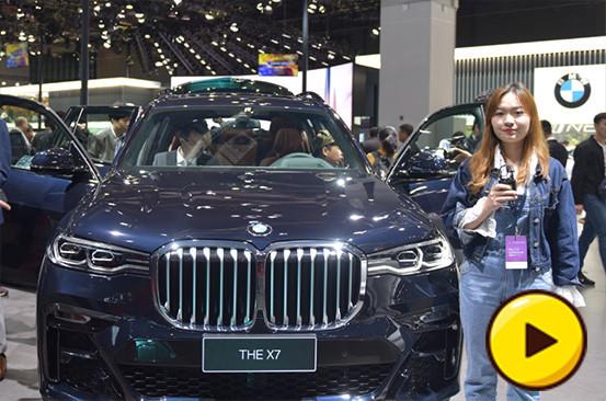 宝马X7亮相上海,4.0T+8AT强劲动力