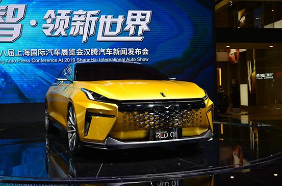 正式定名为RED 01 汉腾首款高颜值概念车亮相