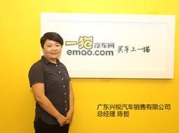 兴锐(东风本田)总经理陈哲:多种车型开拓不同市场