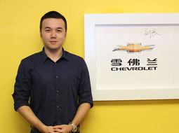 雪佛兰刘晨:探界者明年一季度上市