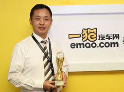 长马曹挺:品牌不是企业的而是用户的