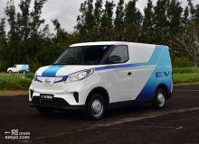 上汽MAXUS EV30