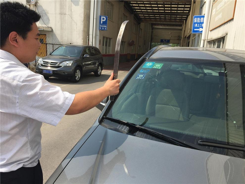 看看保险公司的车辆定损  修与换的把握 搜狐汽车 搜狐网