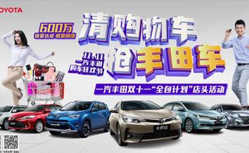 广州车展展会美女大搜罗
