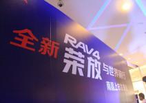 一汽丰田全新RAV4荣放南昌地区自信上市