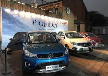 北京汽车全新紧凑型SUV北京BJ20在常州运河五正式上市