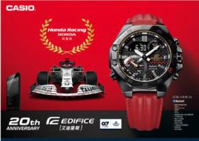 卡西欧发布本田赛车联名表款