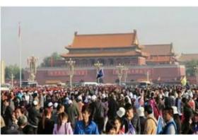 北京汽车BEIJING-X5为您带来畅游新方