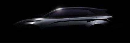 合众汽车北京设计中心即将揭幕!
