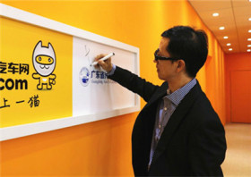 李皎:颠覆旧概念收获新赞誉!