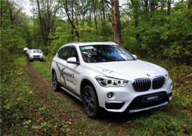 穿越丛林 与xDrive的华丽冒险!