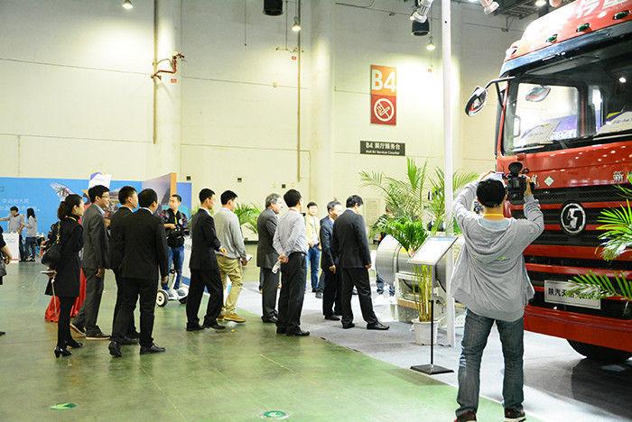 2016中国节能汽车国际博览会正式开幕高清图片