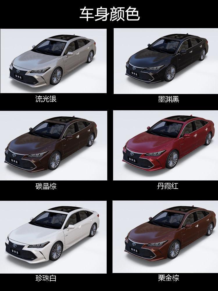 主推两款进取版 一汽丰田亚洲龙购车手册