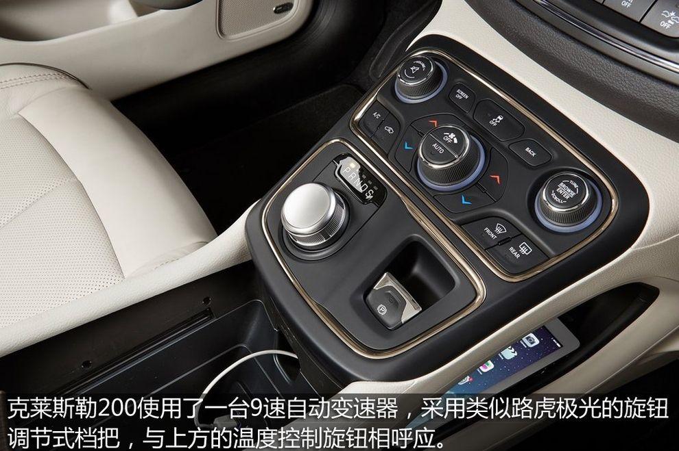 广汽菲亚特菲跃国产_菲亚特500X/克莱斯勒200_广汽菲克10款国产车大猜想 Jeep就占了7款 ...