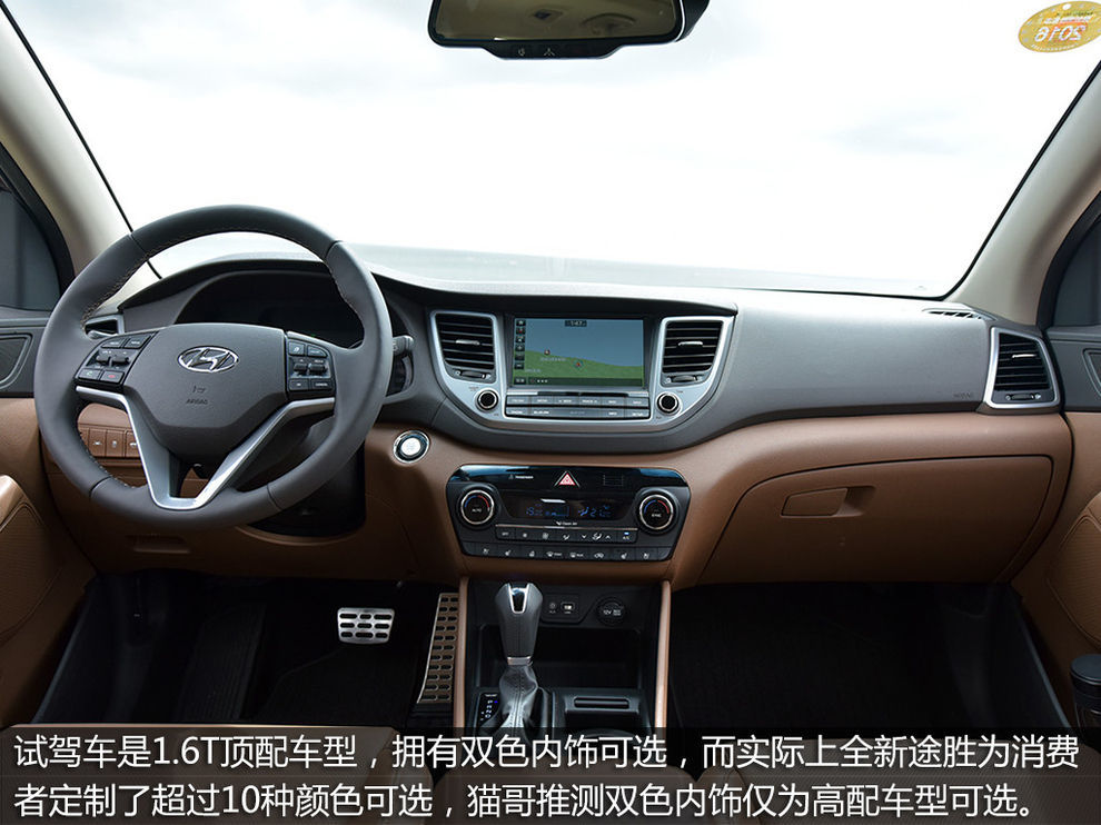 只欠价格 试驾北京现代全新途胜1.6T高清图片