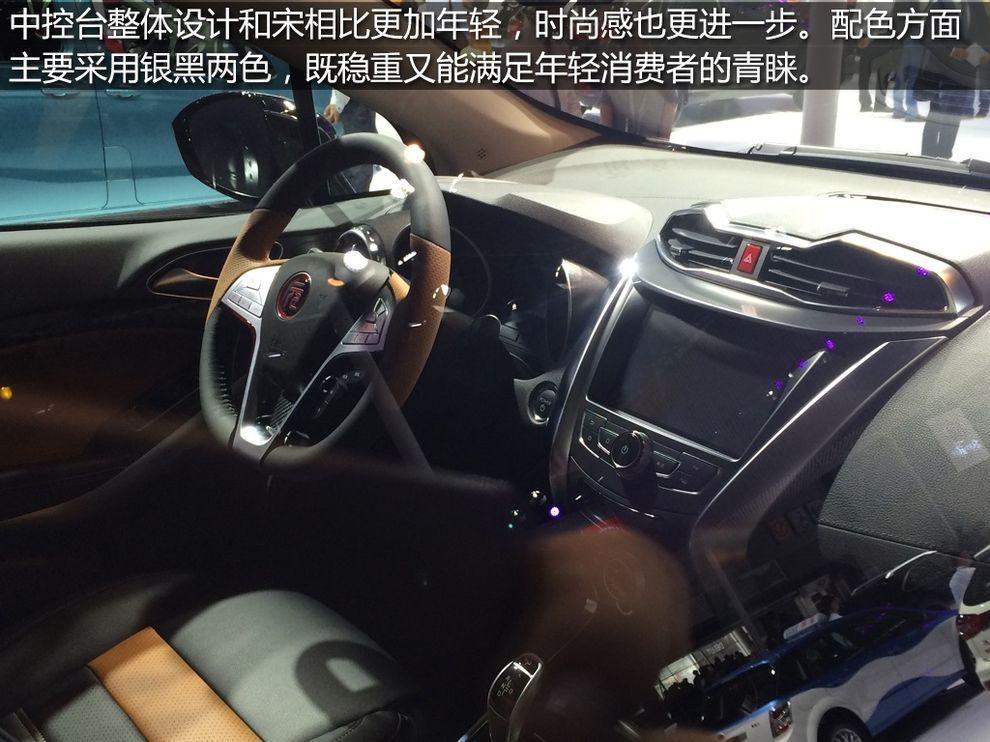 宋 元 商接连上市 比亚迪明年发力新能源汽车高清图片
