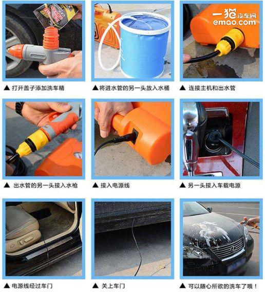 家用洗车机:选购洗车机的注意事项