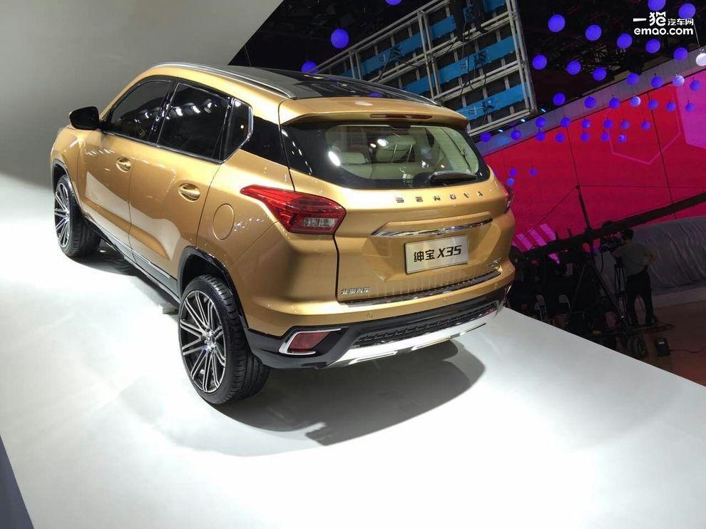 北京车展 北汽绅宝X35正式首发亮相高清图片