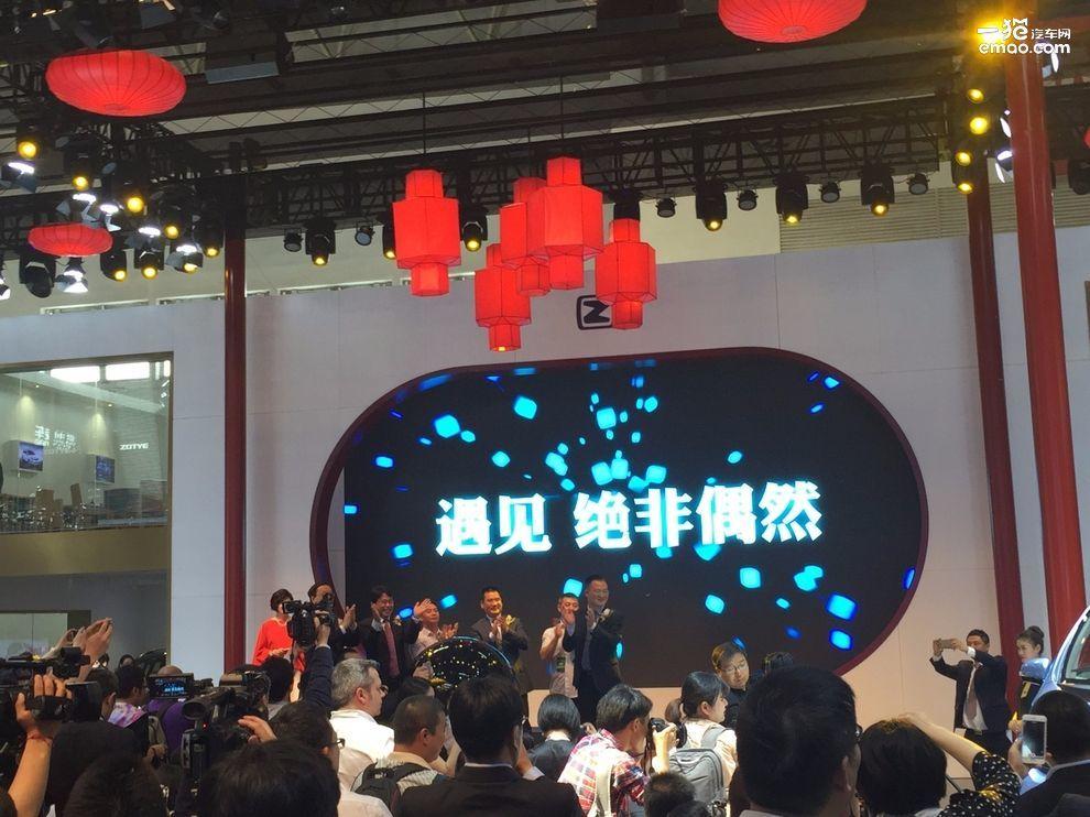 众泰汽车2016北京车展新品发布会纪实高清图片