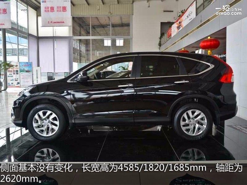 2016款东风本田CRV降价热销北京最高优惠8万高清图片