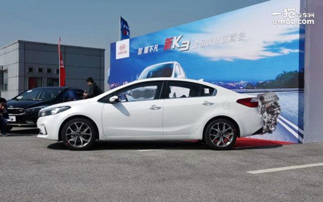起亚K3新款2016最新价格让利4万现车售全国高清图片